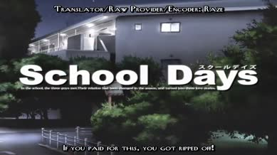 School Days - Futari no Koibito