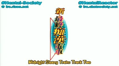 Midnight Sleazy Train 2 Episode 01