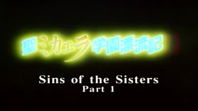 Sins of the Sisters Episode 01