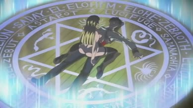 Bible Black Episode 06